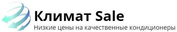 Интернет-магазин «Климат Sale»